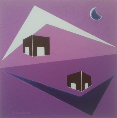 Girolamo Peralta - Simmetria aprospettica